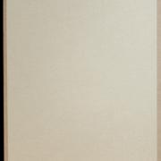 03-sonoplat-standart-plyus